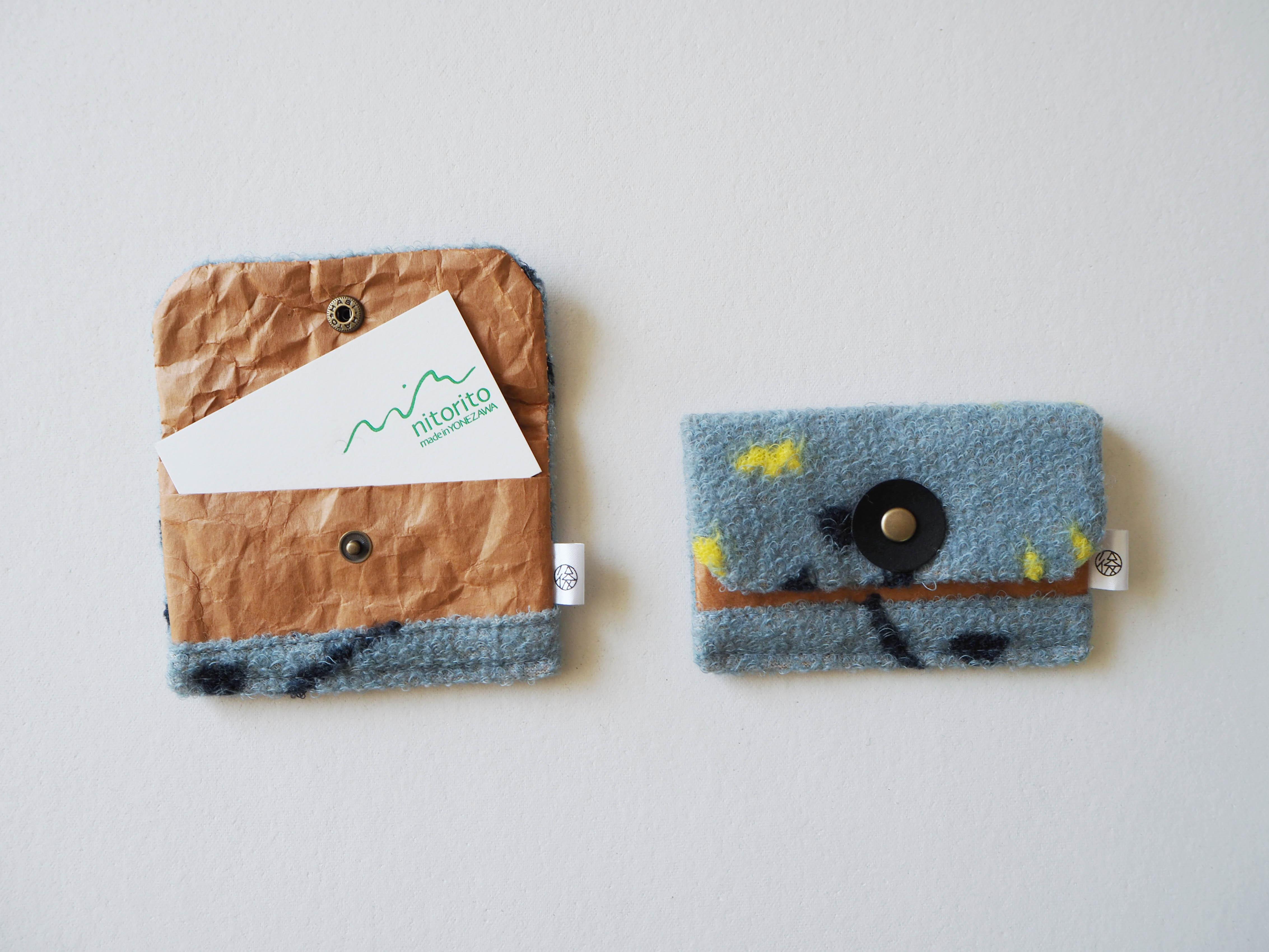 card case blue