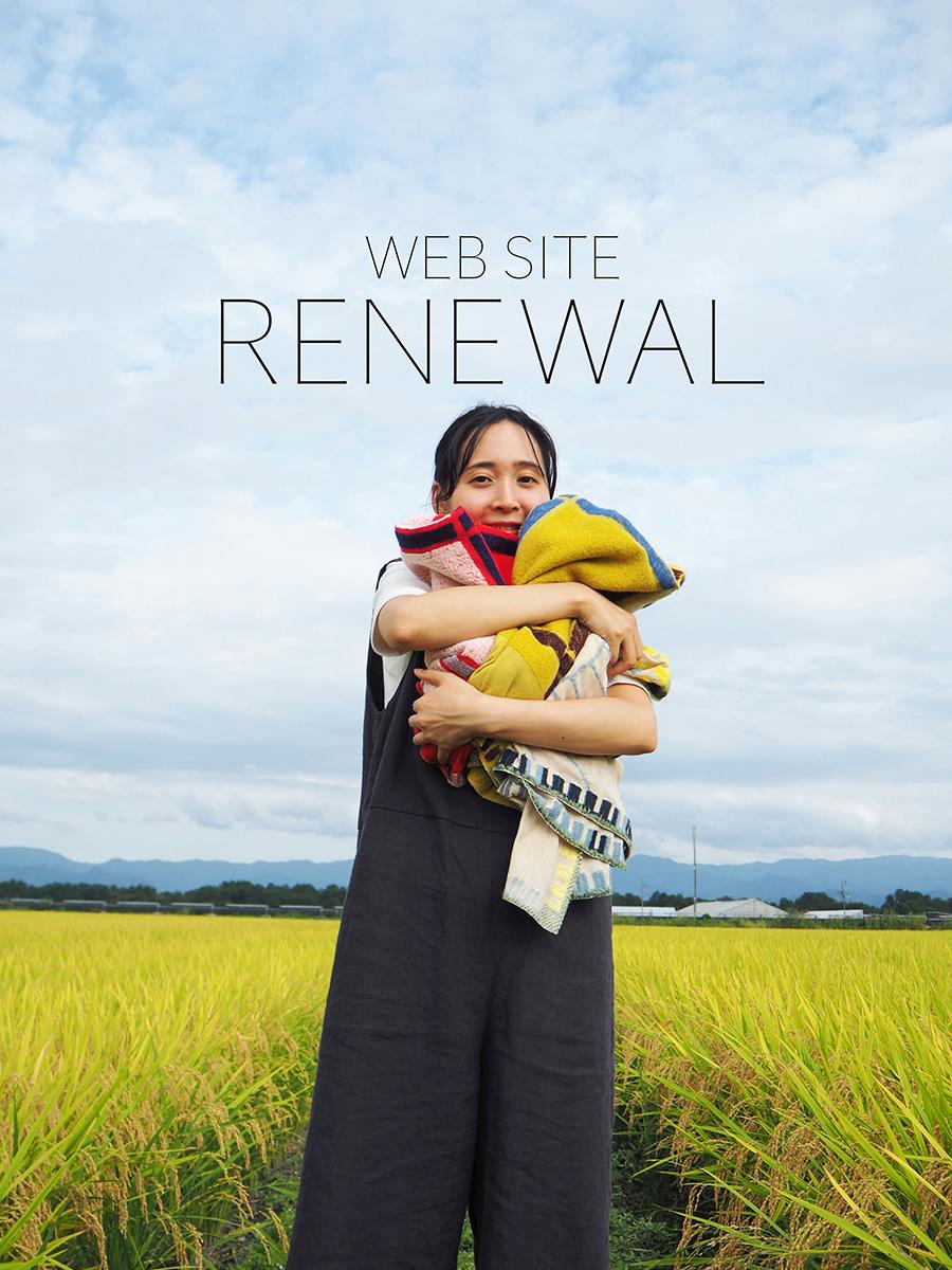 nitorito WEB SITE RENEWAL
